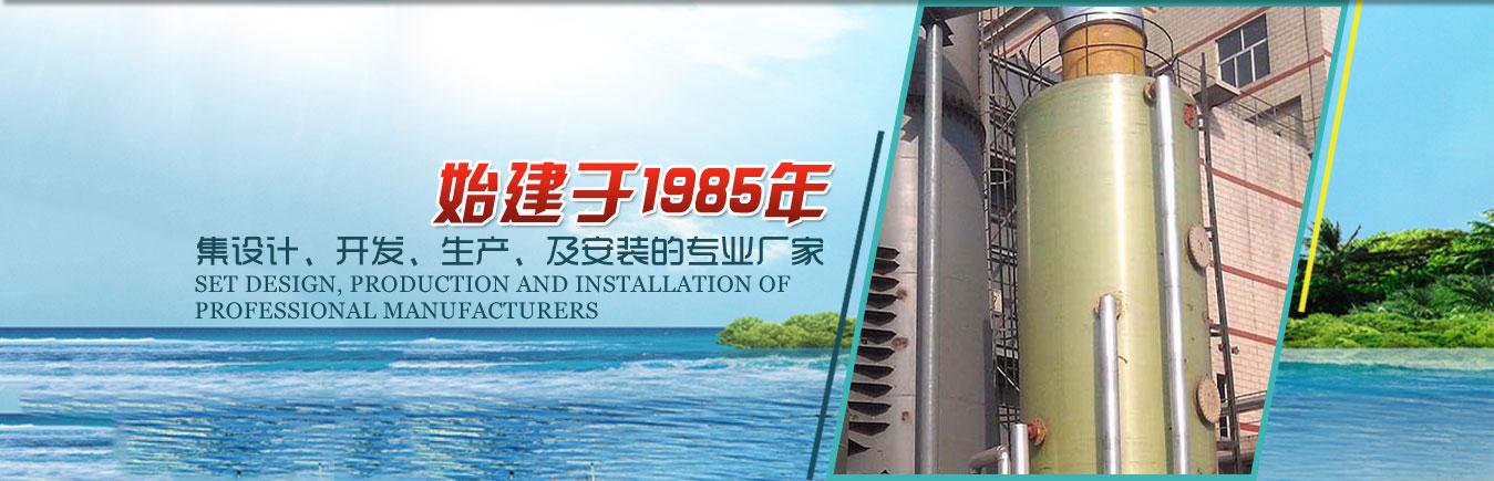 优质台州seo优化网络推广服务商