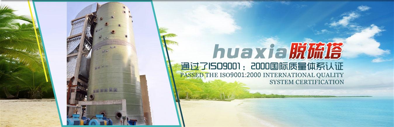 台州网站关键词排名优化